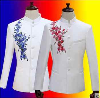 Chinese Tunic Suit White Outfit Set Plus Size Blue Or Red Flower Embroidered Jacket Pants Host Outfit Men Singer Show Stage Wear - DISCOUNT ITEM  0% OFF All Category