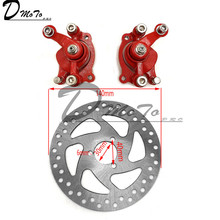 Gas Mini Dirt Bike Rear+Front Disc Brake Caliper Kit 140mm Rotors Electric Scooter ATV electric bike hydraulic brake disc set harley scooter front and rear wheel brake and the rear seat with seat back seat bracket
