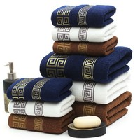 Brand New 100% Cotton Soft Embroidered Towel Sets Bamboo Beach Bath Towels for Adults High Quality Face Towels 3 PCS