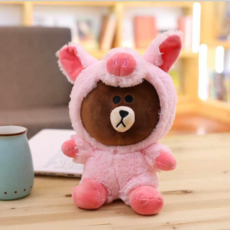 Marrom Urso de Brinquedo de Pelúcia Urso Coreano no Dinossauro/Porco/Cão/Terno Bonito Stuffed Animal Macio Boneca Anime figura Presente da Criança Brinquedos Do Bebê Crianças