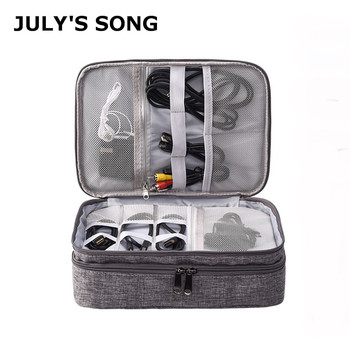 JULY'S SONG Portable Digital Storage Bag Three-Tier Cable USB Charger Wires Organizer Travel Power Bank Pouch Device - discount item  30% OFF Travel Bags