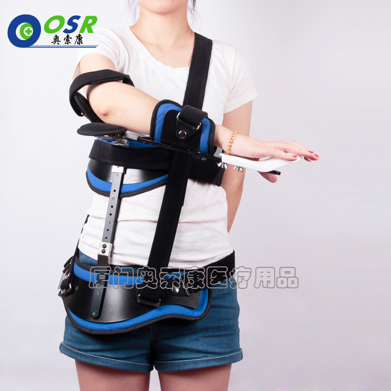Adults & Children Shoulder Abduction Orthosis Kids Upper Limb Fracture Fixed Support Orthopedic Fixing Frame Rack Orthosis shoulder abduction orthosis suitable for shoulder joint surgery after fixation free of shipping
