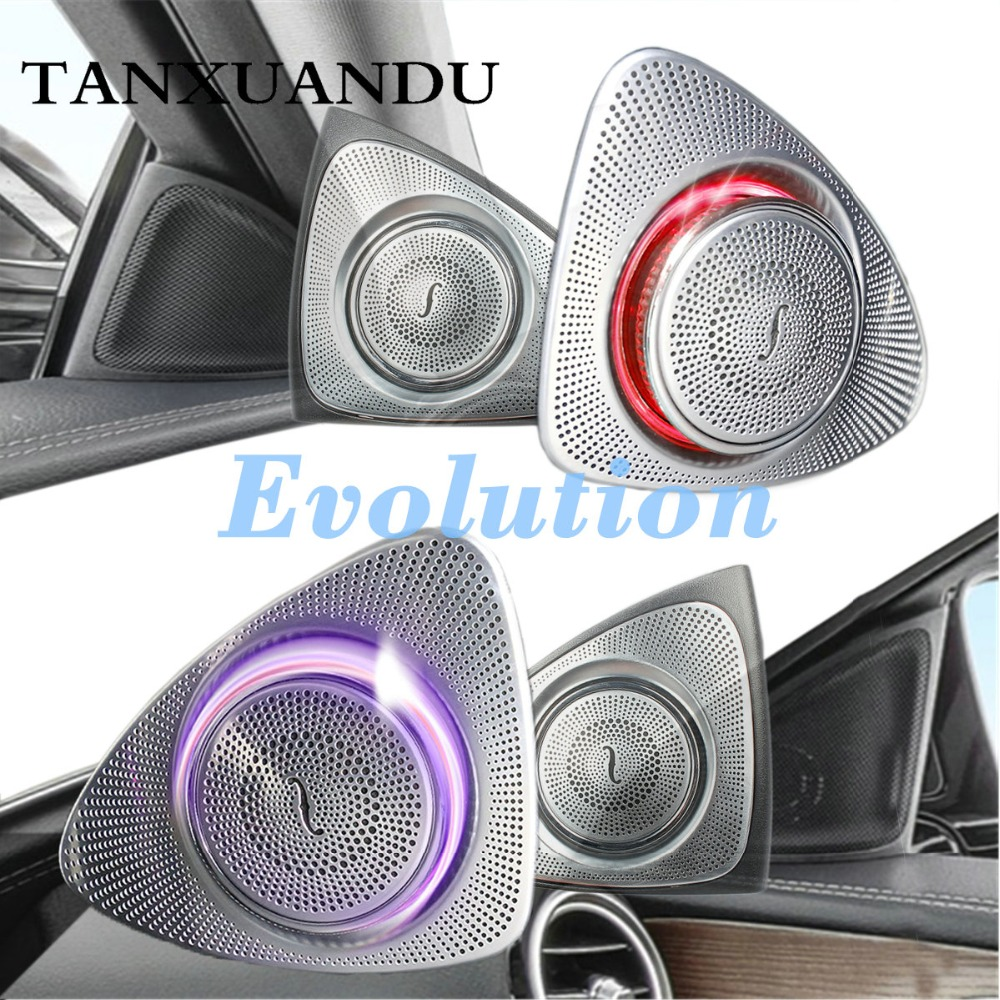 3-Color 3D Rotating Treble Speaker Vehicle Audio Car Audio with Atmosphere Lamp