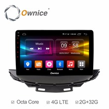 For Chevrolet Trax 2017 CanBus Included Android Car DVD Unite Radio Video Multimedia Player GPS Navigation Stereo Audio DAB DVR