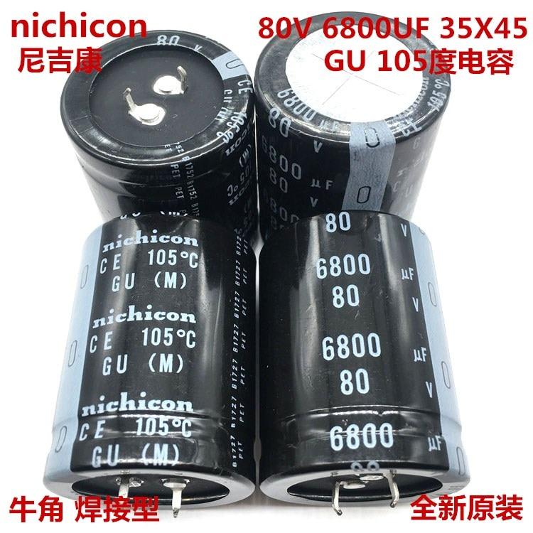 2PCS/10PCS 6800uf 80v Nichicon GU 35x45mm 80V6800uF Snap-in PSU Capacitor