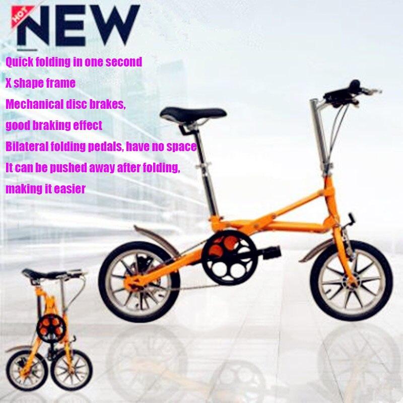 Прямая продажа с фабрики 14 дюймов CMS один секундный быстрый складной велосипед для взрослых Портативный мини велосипед