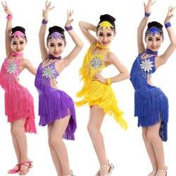 Ребенок кисточки Костюмы для латиноамериканских танцев танцевальная Платья для женщин дети Костюмы для бальных танцев Платья для женщин