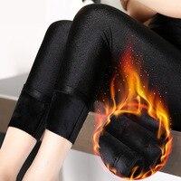 LGFD7913X Large Stretch Winter Thicker Plus Xxl SIZE Warm Slim Pants Outside Wear Shiny Fleece Nylon