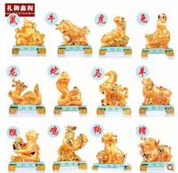 Lunar New Year resin animal rodent tiger rabbit dragon snake horse sheep monkey rooster dog pig crafts sculpture statues Home