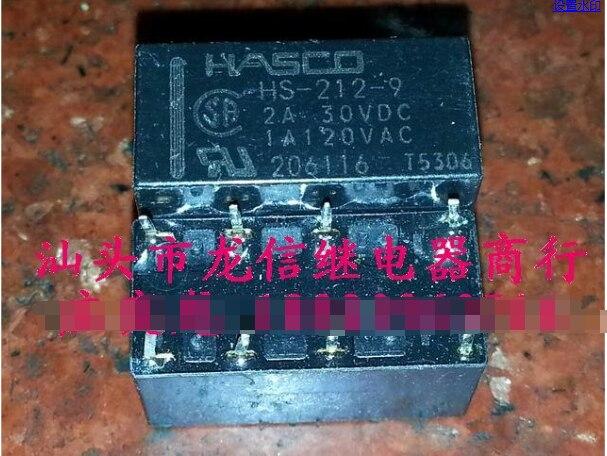 Relays HS-212-9 DS2