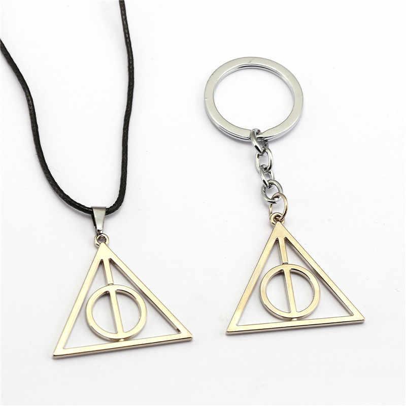 Luna и Дары смерти брелок цепочки и ожерелья подвески для игрушек фигурку игрушки для косплея