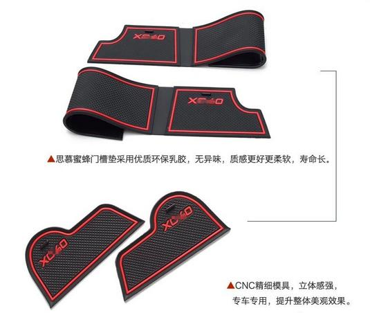 gate slot pad slip mat Non-slip Mats sticker door cup mat anti slip mat Interior decoration accessor (used for Volvo XC60 )