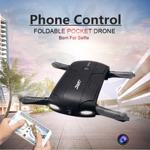 Горячая складной карманный selfie fpv rc мультикоптер drone с камерой wi-fi телефон управления вертолетом мини дрон jjrc h37 elfie вертолет
