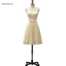 Женское винтажное коктейльное платье кружевное цвета шампанского