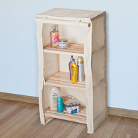 Lavish Home Three Tier Light Wood Shelf With Removable Cover