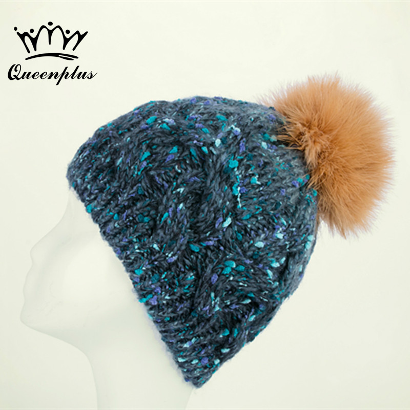 2017 New Fashion Hand knitting Autumn Winter Multicolor fur ball Knitted Hat For Women/Ladies Keep warm 4pcs new for ball uff bes m18mg noc80b s04g