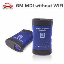 G M MDI Interface Diagnostic Tool Used with TIS2Web G M Global Diagnostic System (GDS) SPS and MDI Manager Software Without Wifi