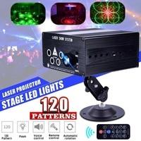 Лазерный проектор свет 120 узоры DJ диско свет музыка сценическое rgb-освещение эффект лампы для рождества KTV дома Вечерние