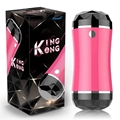 RENDS Double Through Vibrating Male Masturbator Silicone Oral Anal Vagina Masturbation Cup Sex Products Male Sex Toys for Men