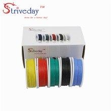 20AWG 30 m/caja de Cable de silicona Flexible cables electrónicos sólidos línea de cobre estañado Kit 5 colores DIY