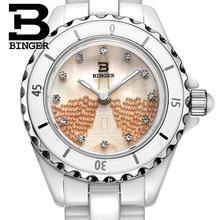 Switzerland Binger Space ceramic Women's watches fashion quartz clock  Round rhinestone watches Water Resistant BG-8008L-2