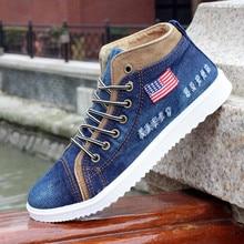 Vintage High Top Denim Canvas Shoes Men 2016 Platform Men's Shoes Casual Breathable Skate Shoe Man Footwear