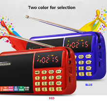 TONGBOXING C-803 With Two Rechargeable 18650 Battery Portable Mini Super Bass MP3 Speaker Micro SD TF USB FM Radio Music Player
