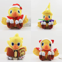 Anime Final Fantasy VII Chocobo Plush Doll 13 17cm Soft Stuffed Toy Plush Kawaii Cute Stuffed