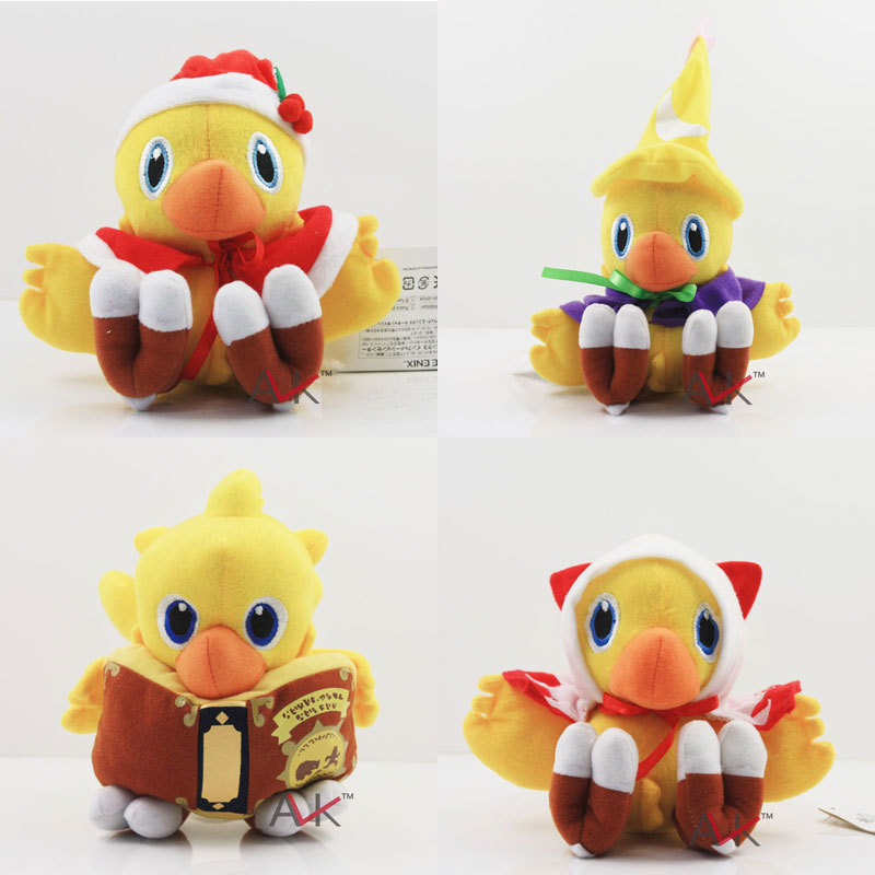 Anime Final Fantasy VII Chocobo Plush doll 13-17cm Soft Stuffed toy Plush kawaii Cute stuffed Animal toys for children gifts 45cm big size anime kawaii avatar last airbender appa plush toy soft juguetes stuffed animal brinquedos doll kids toys
