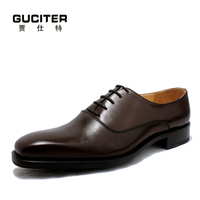 Mens goodyear custom shoes Square toe Mens Leather Shoe blake craft genuine leather handemade dress shoes bottom outsole shoe