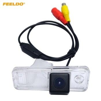 FEELDO 1 PC Nigth Vision kamera samochodowa tylna bezpieczeństwa dla Hyundai ix25 2014 ~ obecny kamera cofania Park # FD-3165