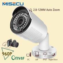 Auto zoom 2.8-12 мм 960 P HI3518C AR0130 Камеры 42 шт. ИК Камера 1/3 «пуля IP широкий динамический Cut P2P ONVIF Ночного Видения ПК и Мобильных