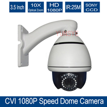 YUNSYE  Free shipping 3.51080P Mini High Speed Dome HD 1080P HDCVI PTZ CCTV CVI Camera Menu 4.7-47mm 10X Zoom IR 30M