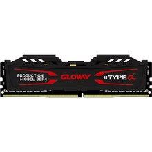 Supporto XMP ram DDR4 8GB 1.35 MHZ 3000mhz Gloway 8gb ddr4 3000 V 2666MHz per desktop garanzia a vita