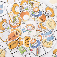 45Pcs/box Bread boy Paper Stickers Decoration DIY Scrapbook Notebook Album seal Sticker Stationery Kawaii Label Stickers