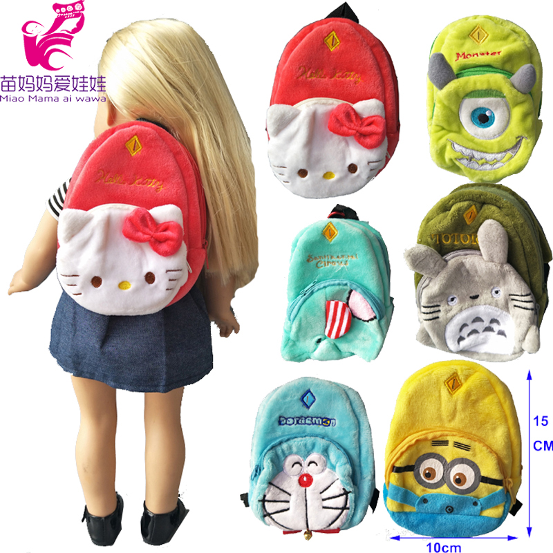 All 2 types Blythe accessory Doll bag Animal backpack Limited quantity Japan74