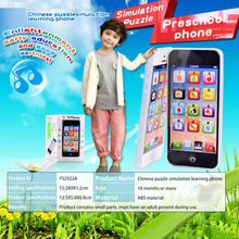 LeadingStar Kids Learning Toy Play Cell Phone Children Simulation Phone Educational Toy with USB Recharable Random zk25