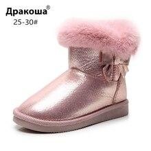Apakear الفتيات الموضة بريق الانزلاق على أحذية الثلوج الاطفال منتصف العجل الفراء بطانة الدفء الشتاء حذاء من الجلد للطفل الصغير مع القوس
