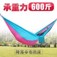 5 cores 1 ou 2 pessoas portátil parachute hammock acampamento sobrevivência dormir hammock duplo lazer hamac frete grátis