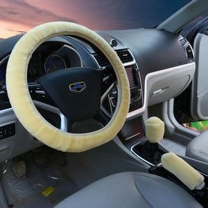 Image 3 - רכב הגה צמת כיסוי + בלם יד כיסוי + רכב אוטומטי מכסה קטיפה Gear shift 3 pcs אביזרי רכב