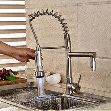 Никель матовый из светодиодов поворотный излив весной кухонный кран двойной опрыскиватель на бортике одной ручкой отверстие горячей и холодной воды