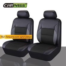 CAR-PASS Schwarz/Cayenne Pu-leder Universal Auto Autositzbezüge Vorder 2 Autositzbezüge Fit Für Toyota Nissan Hyundai