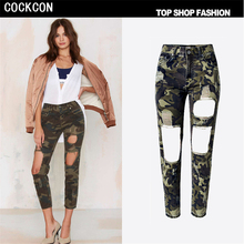 COCKCON Ripped Jeans Women Wide Loose Harem Denim Pants Mom Jeans Woman Boyfriend Torn Jeans With High Waist Camouflage TOP096