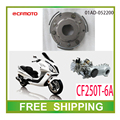 CF MOTO CF250T-6A clutch plate 250CC CFMOTO GY6 SCOOTER accessories free shipping