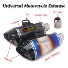 Motorcycle Exhaust DB Killer 51MM Unversal Carbon Fiber Modified Escape supermoto For TRK 502 CBR650F S1000RR MSX125 Z900 R3 R6