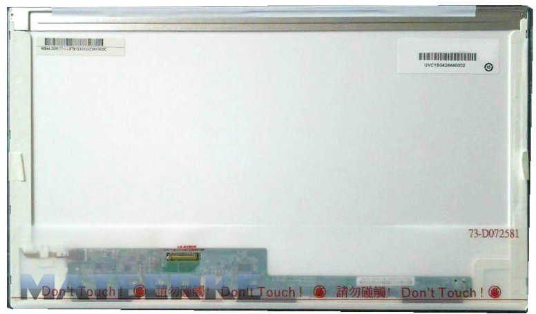 NEW For Lenovo Edge E535 & E540 15.6 laptop HD LED LCD Screen 04X0513