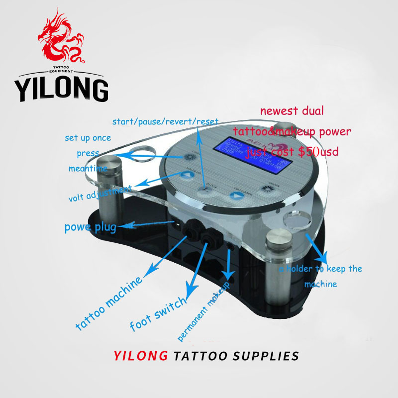 YILONG 1Pro Digital LCD Tattoo Power Supply Permanent Makeup Machine Power Supply for Eyebrow Or Tattoo yilong yilong lcd dual tattoo machine gun power supply