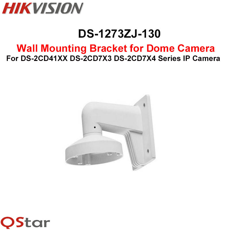 Hikvision Bracket DS-1273ZJ-130 Wall Mount Bracket for For DS-2CD41XX DS-2CD7X3 DS-2CD7X4 Series IP Camera cctv bracket ds 1212zj indoor outdoor wall mount bracket suit for bullet camera s bracket ip camera bracket