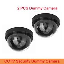 2 個高品質ドームミニカメラダミーカメラ CCTV フラッシュ点滅 LED ビデオ監視ホームオフィスの安全カメラ