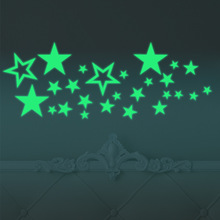 лучшая цена Stars Glowing Wall Stickers Luminous Fluorescent 3D Stars Room Decal Glow In The Dark Stars For Kids Room DIY Wall Mural Sticker